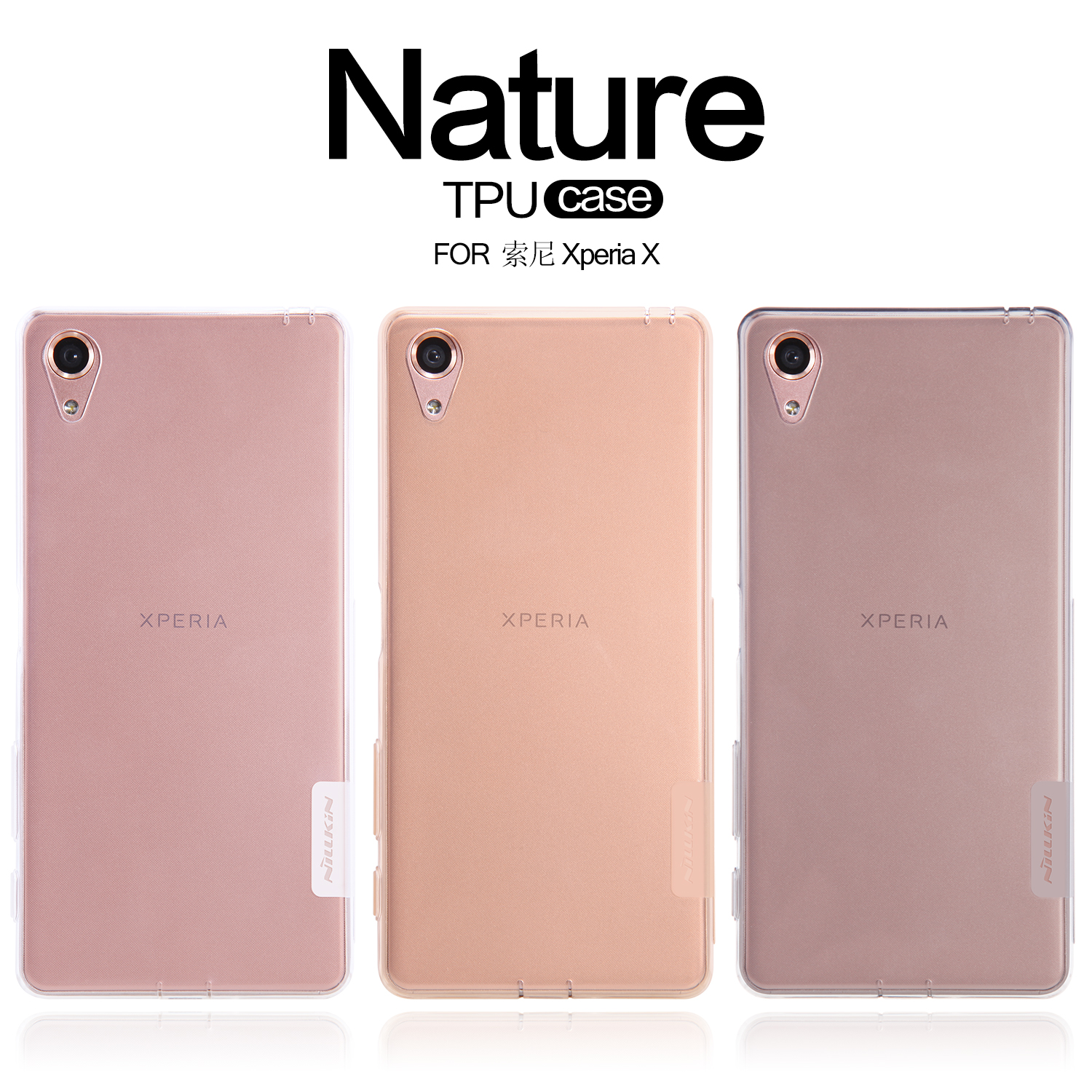buy online 78ba5 e84ca Details about For Xperia X Case Nillkin Nature Protective TPU Case Cover  For Sony Xperia X