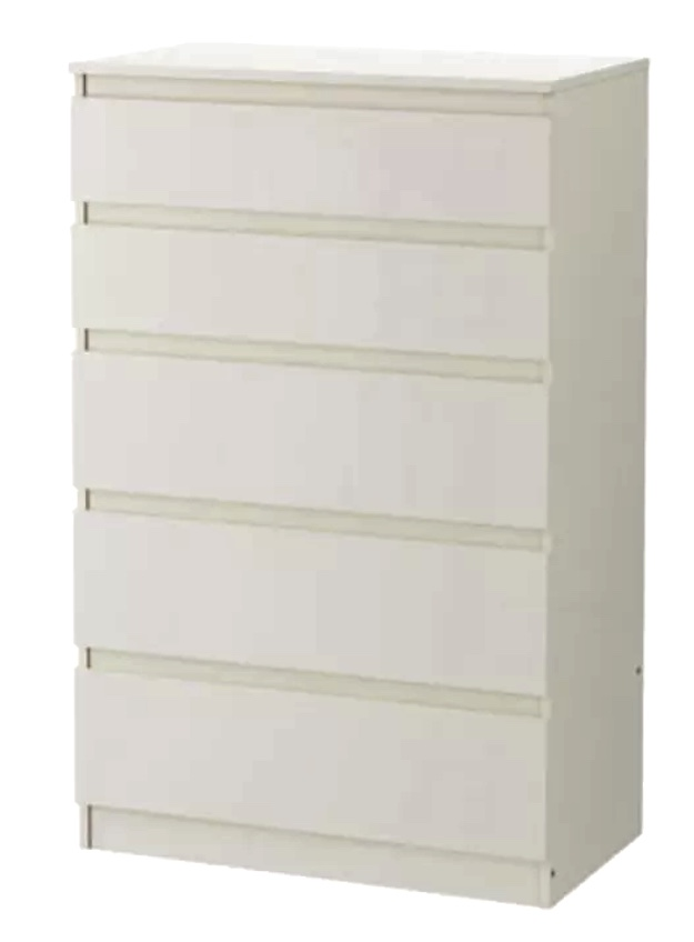 Ikea Kullen Chest Of Drawers Bedroom Furniture In White Oak 2 3 5 Drawer Ebay