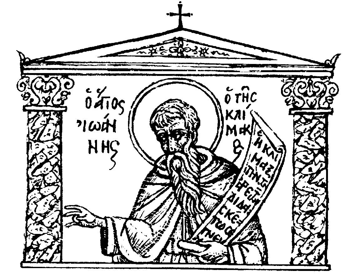 New Byzantine Orthodox Christian Brass Altar Church